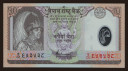 10 rupees, 2005