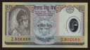 10 rupees, 2002