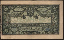 50 rupees, 1919