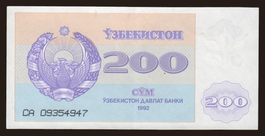 sum of 200