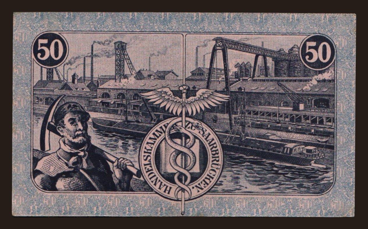 50 пенни 1916 фунт египетский