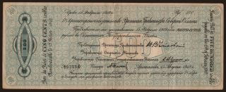 North Russia, 500 rubel, 1918