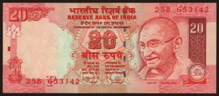 20 rupees, 2011