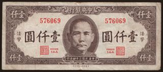 Central Bank of China, 1000 yuan, 1945