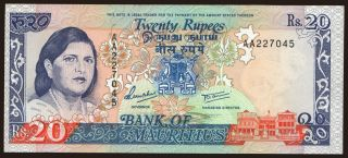 20 rupees, 1985