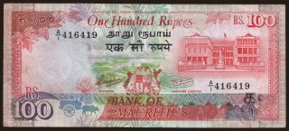 100 rupees, 1986
