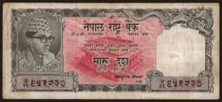 10 rupees, 1961