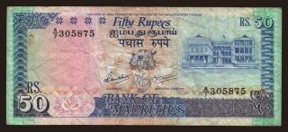 50 rupees, 1986