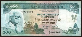 200 rupees, 1985