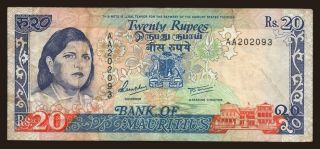 20 rupees, 1986