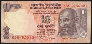 10 rupees, 2010
