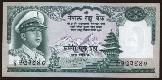 100 rupees, 1972