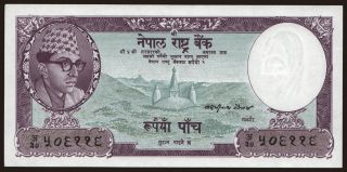 5 rupees, 1961