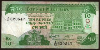 10 rupees, 1985
