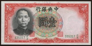 Central Bank of China, 1 yuan, 1936