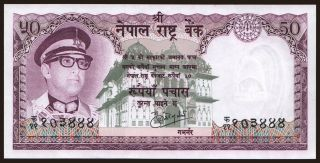 50 rupees, 1974