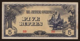 5 rupees, 1942