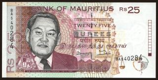 25 rupees, 1998