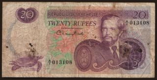 20 rupees, 1977