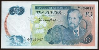 10 rupees, 1976