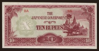 10 rupees, 1942