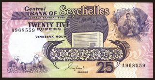 25 rupees, 1989