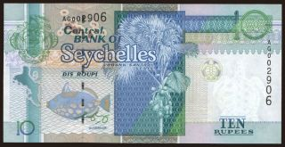 10 rupees, 1998
