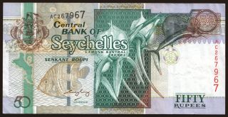 50 rupees, 1998