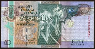 50 rupees, 2011