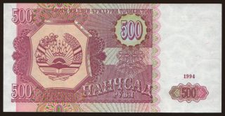 500 rubles, 1994
