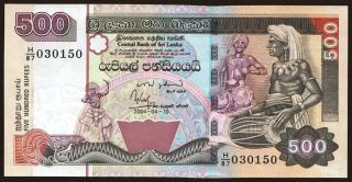 500 rupees, 2004