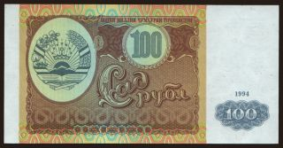100 rubles, 1994