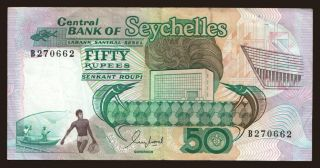 50 rupees, 1989
