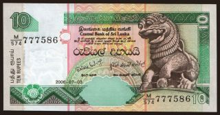 10 rupees, 2006