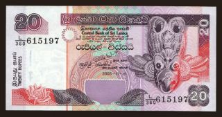 20 rupees,  2005