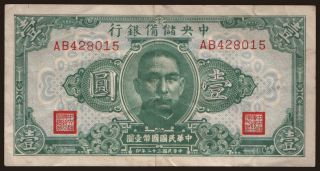 Central Reserve Bank of China, 1 yuan, 1943