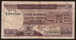 5 rupees, 1985