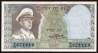 10 rupees, 1972