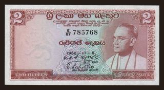 2 rupees, 1962