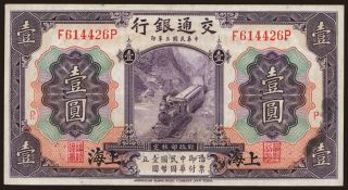 Bank of Communications, 1 yuan, 1914