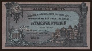 North Caucasus, 1000 rubel, 1918