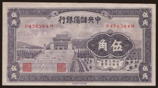 Central Reserve Bank of China, 50 cents, 1940