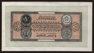 10 afghanis, 1928, no WM