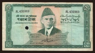 50 rupees, 1964