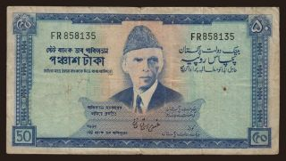 50 rupees, 1972