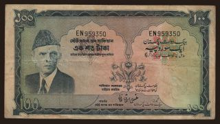 100 rupees, 1973
