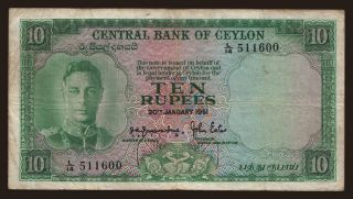 10 rupees, 1951