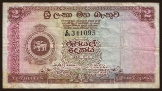 2 rupees, 1959