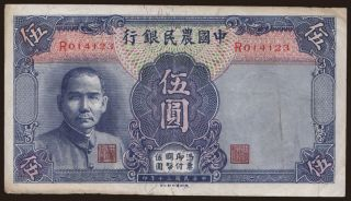 Farmers Bank of China, 5 yuan, 1941