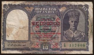 10 rupees, 1945